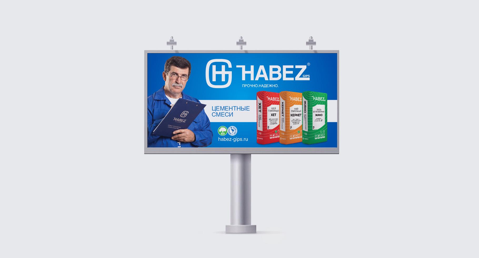 Фирменный персонаж строительные материалы щебень купить в Ижевск области
